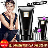 Avon Fragrance Body Lotion 150g Perfuming Body Light Fragrance Deep Moisturizing Body Moisturizing Body Lotion Body Lotion
