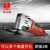 Wood cutting multi-function trimming machine universal treasure woodworking electric tools electric blade open hole slotting machine Daquan