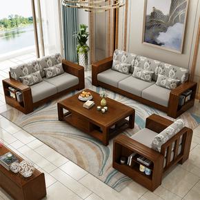 新中式全实木沙发组合现代简约布艺双人沙发客厅三人位纯实木家具
