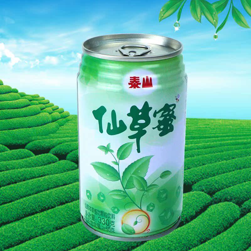 【整箱12罐】泰山仙草蜜330ML*12罐凉茶饮料夏日常备清凉祛火包邮
