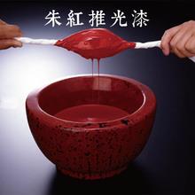 朱漆红漆精制漆 漆器漆画古琴专用朱红 朱红推光漆