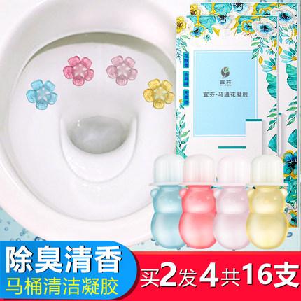 马桶凝胶清洁剂小花开花花瓣厕所去异味除臭神器洁厕宝灵日本清香
