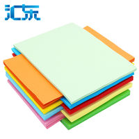 Color copy paper 500 sheets 80g pink yellow print color a4 paper handmade origami box wholesale 70g office white a four single package color paper a4 mixed students