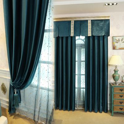 素色遮光窗帘布哪里便宜