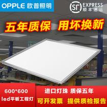 OPPLE正品集成吊顶凉霸厨房卫生间电吹冷风扇冷霸冷风机厨卫