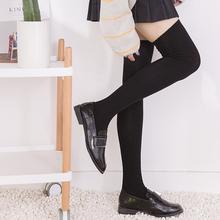 夏季显瘦过膝袜女日系防滑学生纯棉高筒袜女长袜学院风长筒大腿袜图片