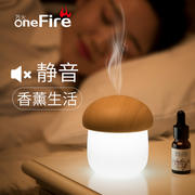 Creative fragrance lamp aromatherapy machine aromatherapy essential oil humidifier home bedroom plug-in incense smoker furnace help sleep spray machine