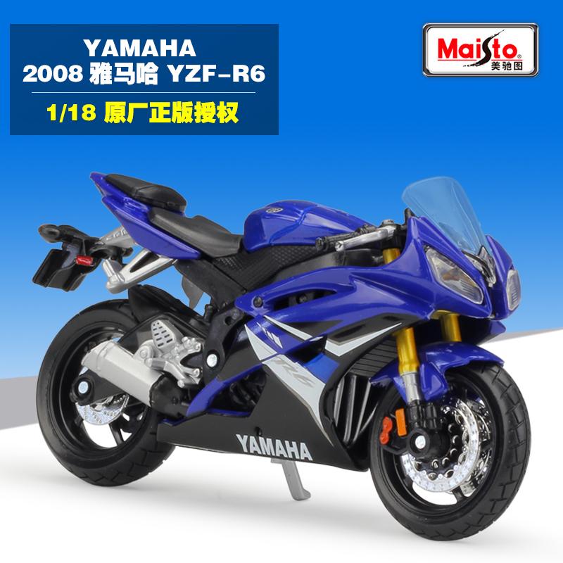 1 6 摩托车模