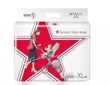 Qibao star, red star baby diaper, diaper, XL42, super thin, dry and breathable, with a pleasant surprise.