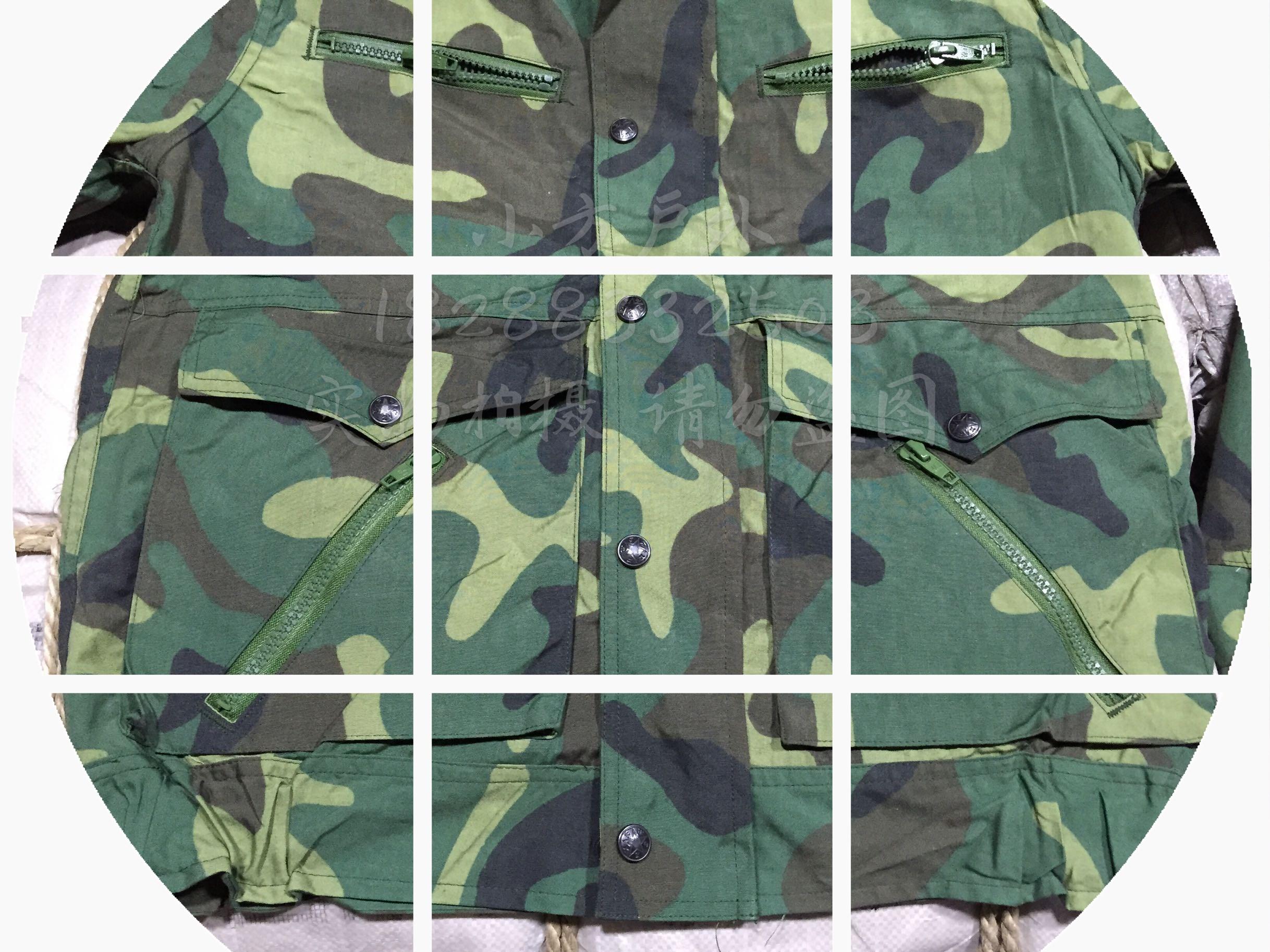 1996年原品87式迷彩服 伍井款多兜屁兜夏丛林迷彩服套装 保真