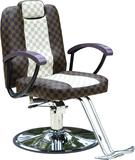 Парикмахерские кресла Артикул 587309197034