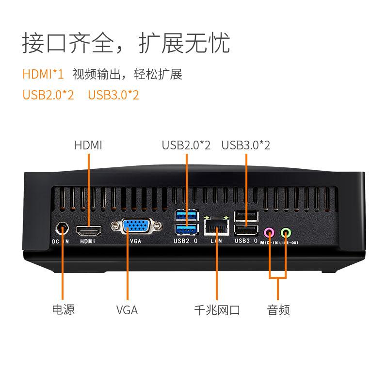 铭影微型迷你主机i5i7四核独显吃鸡游戏电竞mini电脑小主机PS作图办公台式机整机全套