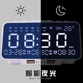 新品创意多功能智能闹钟无线蓝牙音箱插卡插U盘床头电子钟收音机