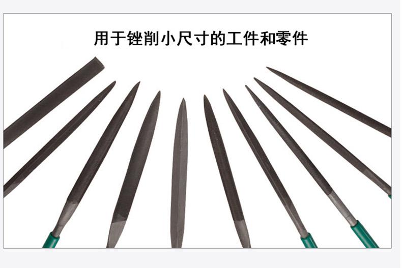 工具10件套什锦锉组合套装钳工迷你小锉刀