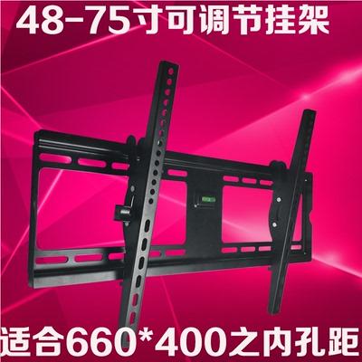 小米电视48寸支架