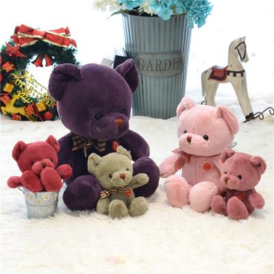 小号彩色泰迪熊公仔毛绒玩具玩偶抓娃娃机婚礼生日活动礼物批量发