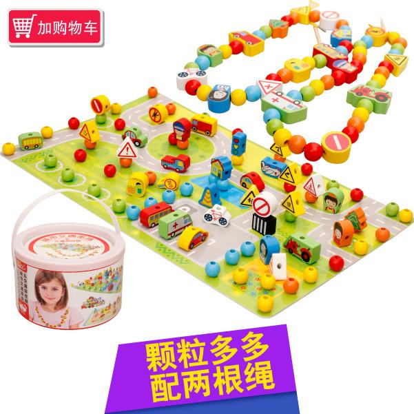 幼儿童串珠绕珠穿线木制玩具益智力男孩女宝宝积木1-2-3岁5-6周岁1元优惠券