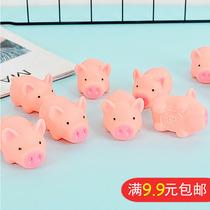 发声小猪玩具可爱粉洗澡泳池戏水发泄整人捏捏叫卡通粉猪装饰玩具
