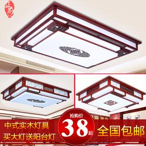 中式吸顶灯长方形中国风实木艺现代客厅卧室仿古LED中式灯具套餐
