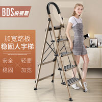 Platons ladder household folding ladder aluminum alloy thickening indoor four five six steps staircase multi-purpose escalator