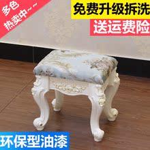 欧式茶几凳子客厅沙发小矮凳布艺儿童方凳化妆店换鞋凳脚踏板凳木