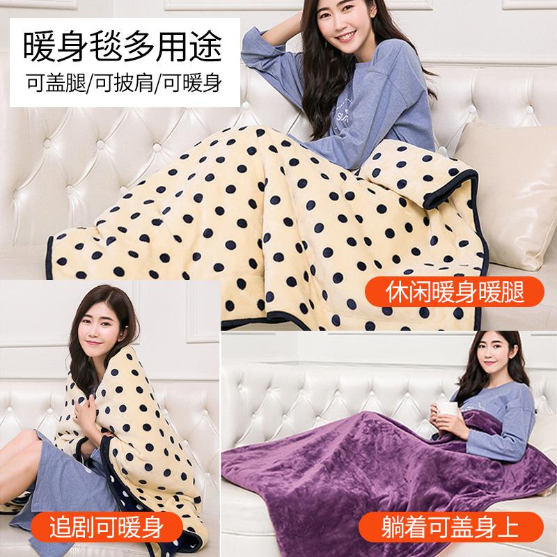 电热暖身毯电热毯单人加热毯小双盖毯拆洗坐垫办公室加热毯护膝毯