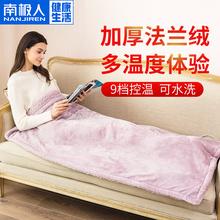 南极人加热垫坐垫办公室暖脚护膝护腿发热毯多功能暖身毯小电热毯