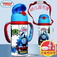 托马斯儿童水壶吸管