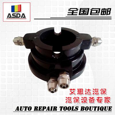 轮胎拆装扒胎机配件换气阀旋转阀配气阀导气阀分气阀腰套转阀包邮