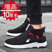 10CM高帮板鞋 10cm8cm 男式增高鞋 恩施耐克冬季隐形内增高男鞋 正品