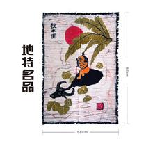 满58元贵州特色纯手工艺品苗族蜡染壁画壁挂牧牛图两色60*85