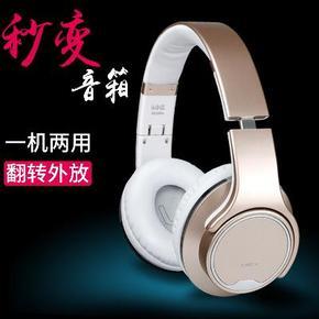 蓝牙耳机无线头戴式耳麦重低音外放插卡NFC折叠通话手机电脑通用