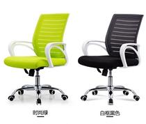 家用布艺卧室办公椅椅子办公椅休闲椅靠背网咖四季网布网吧经济型