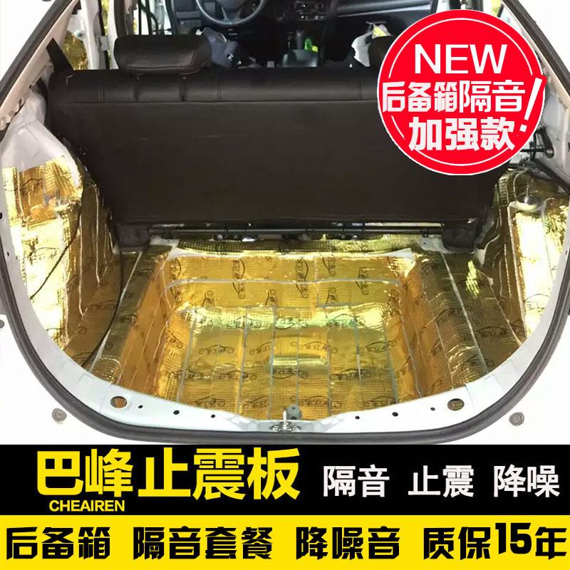 Теплоизоляционные материалы Артикул 545033425511