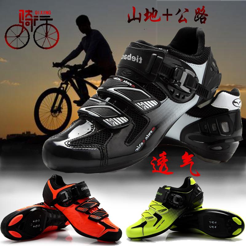 Обувь для велосипедистов Артикул 547725205907
