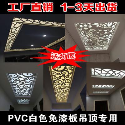 祥云PVC木塑板镂空雕花板 欧式花格吊顶隔断玄关背景墙屏风通花板