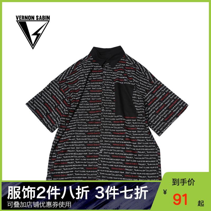 Мужские рубашки Артикул 574628199000