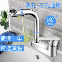 全铜单孔单把单冷盆面盆面盆洗手盘池水手单冷水洗脸