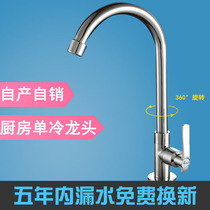 不锈钢水槽单槽厨房加厚大号洗脸盆双槽带支架洗菜盆洗碗池洗水盆