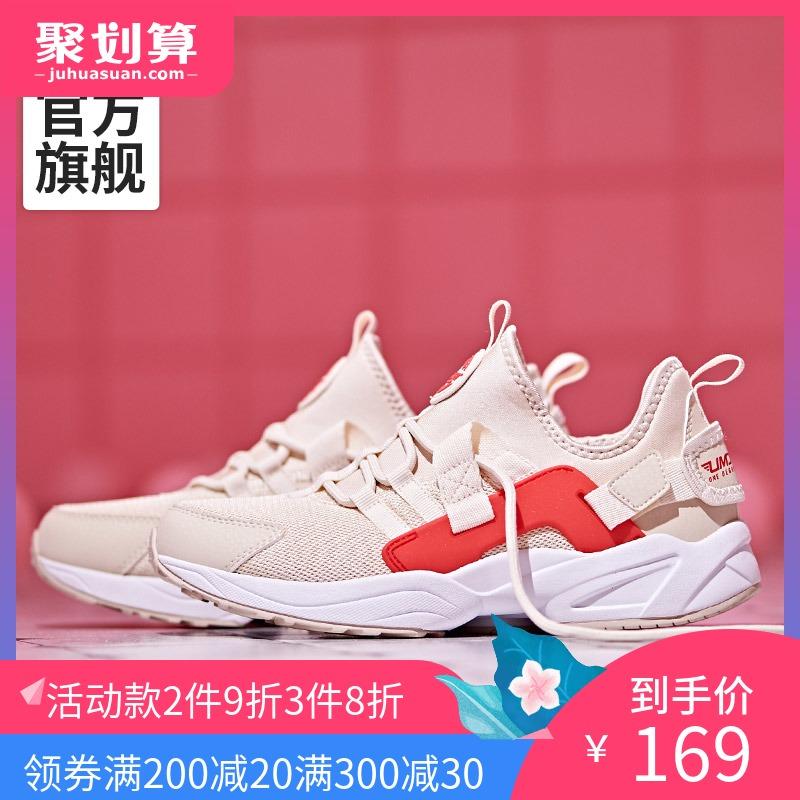 361运动鞋女2019春夏新款时尚慢跑休闲鞋粉色女网面透气跑步鞋