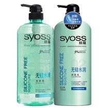 Soyeux sans Silicone shampooing conditionneur mis 750 + 750ml hydratant et hydratant sans homewear de huile silicone