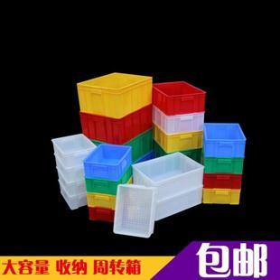 零件盒分格箱五金格箱加厚經久耐摔餐飲收碗框收納柜規格齊全家用