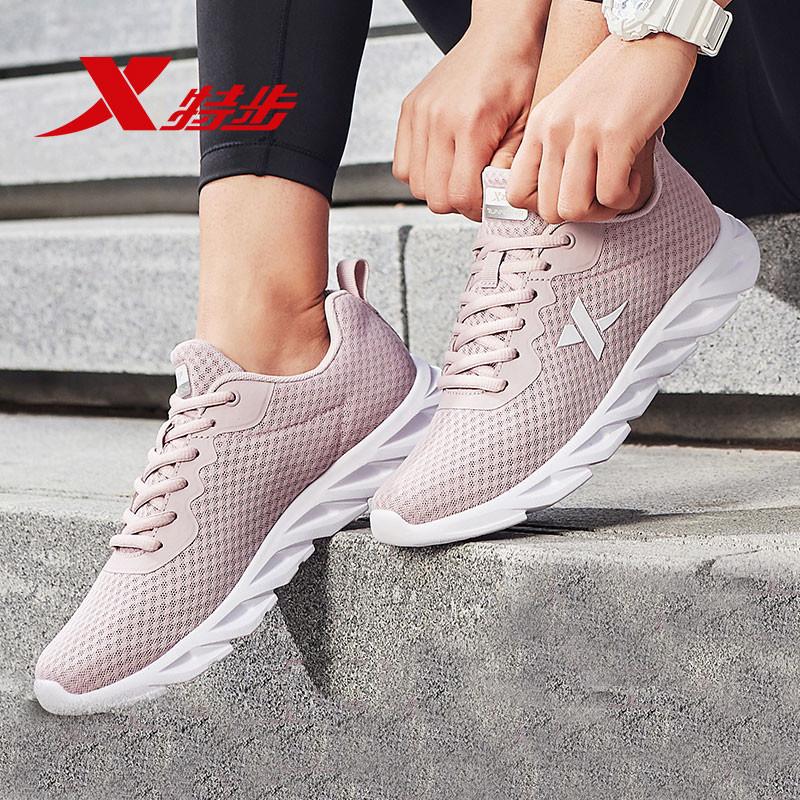 特步女鞋跑步鞋女2019夏季新款正品女士网面透气粉红色休闲运动鞋