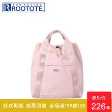 轻薄防水大款 2018春夏女包 日本双肩包手提包 ROOTOTE日本女包