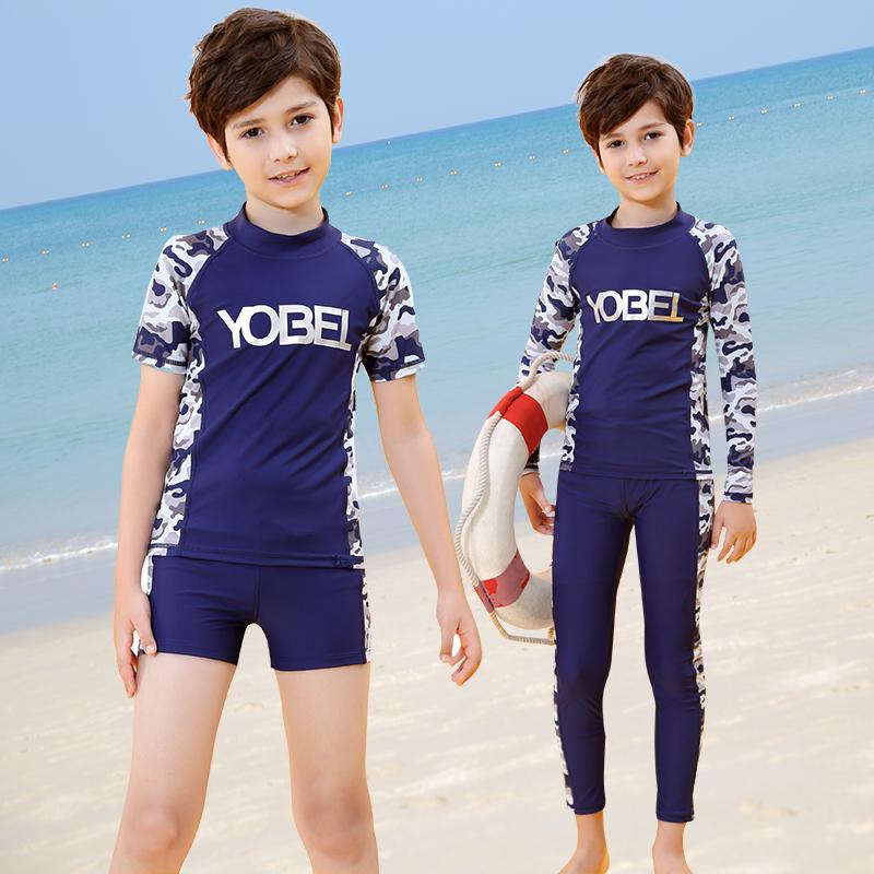 男童儿童泳衣分体防晒泳装男孩速干中大童学生游泳衣长袖泳裤套装
