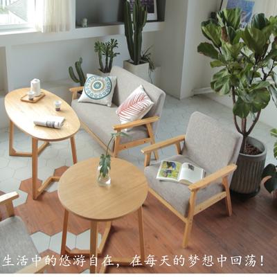 室接待书桌甜品奶茶店咖啡厅客厅桌椅布沙发洽谈桌椅组合舒适欧式排行榜