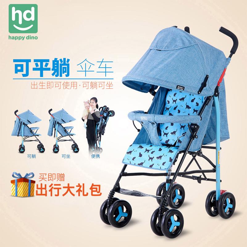 可坐可彼婴儿推车折叠伞车宝宝轻便