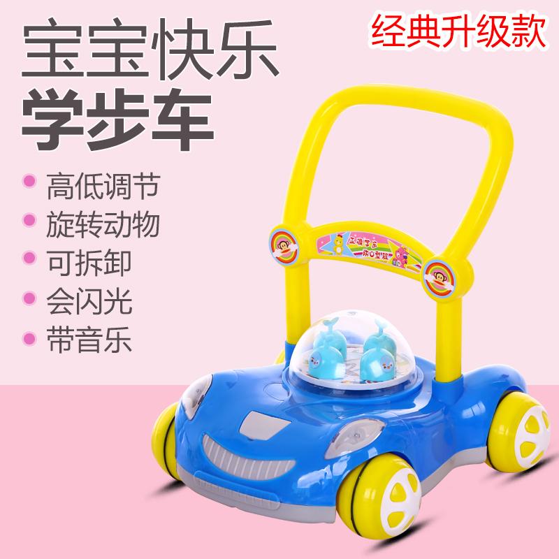 新款儿童助步车宝宝手推车7-18个月婴儿学步车扶手速度可调带音乐