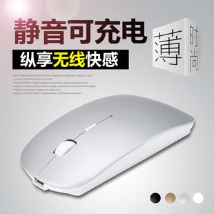 适用联想华硕苹果小米三星thinkpad笔记本鼠标无线女生静音可充电