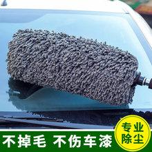 汽车刷子除尘掸子擦车拖把刷车扫灰尘扫雪洗车工具用品软毛油神器